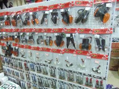 motorcyclefairingsale store view12